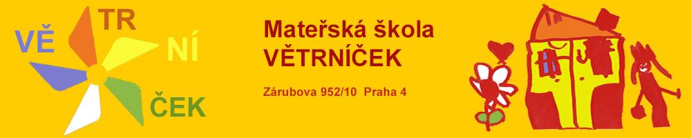 Mateřská škola Větrníček